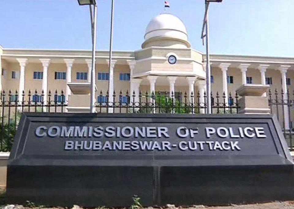 Commissionarate-Police-Bhubaneswar