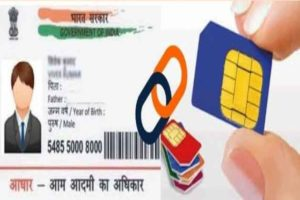 link-aadhar-card-with-mobile-sim-card1_630_630