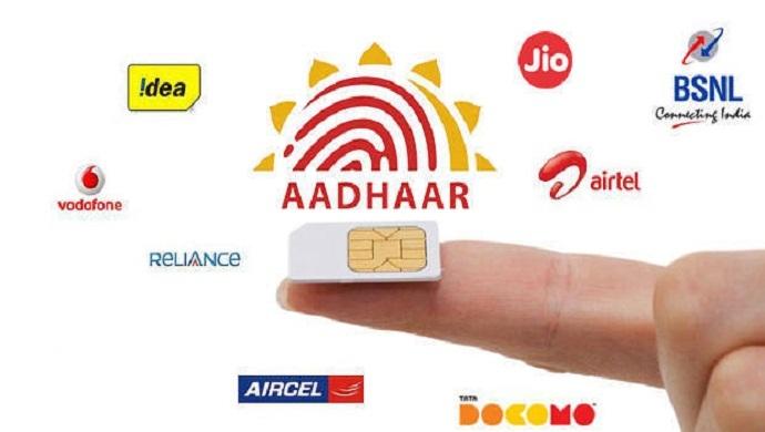 link-mobile-number-sim-aadhaar-card-complete-process