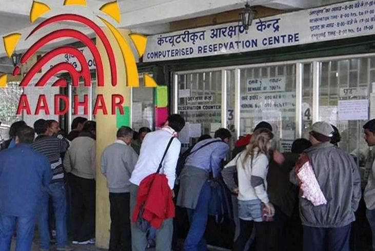 aadhaar-card-will-be-necessary-for-railway-reservation