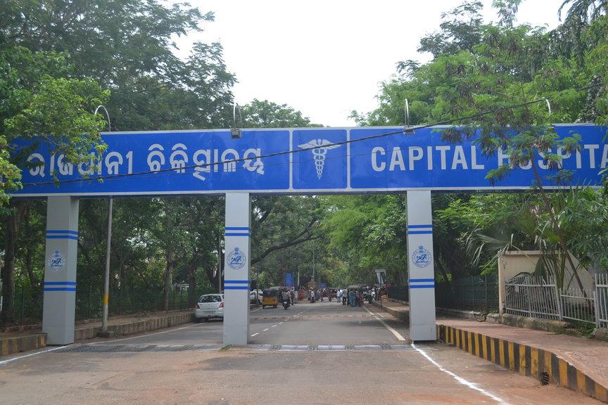 Capital-Hospital