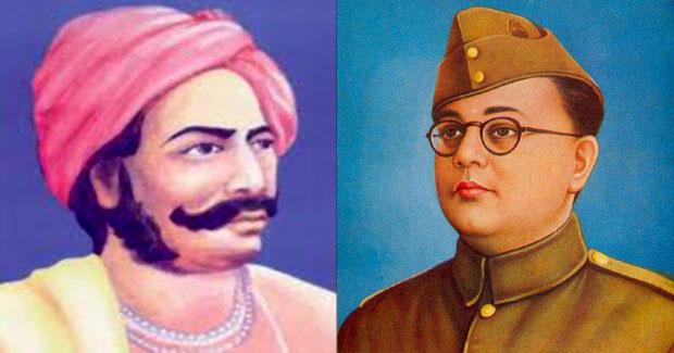 Surendra-Sai-Subhash-Bose