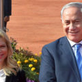 israel-pm-benjamin-netanyahu-wife-sara-pti