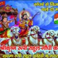 rahul_a_1515998262_618x347