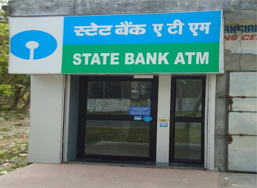 how-to-active-generate-pin-of-sbi-atm-card
