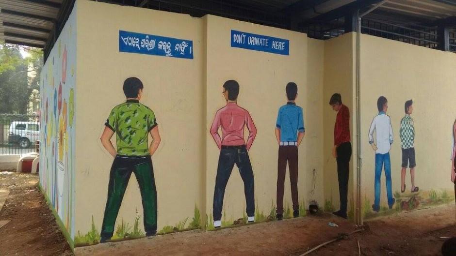 public-toilets-bhubaneswar-buzz-wall-art-5-940x529