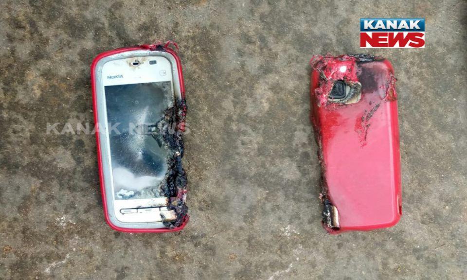 mobile blast
