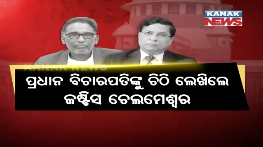 justice chelameswar written a letter to chief justice