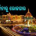maysore
