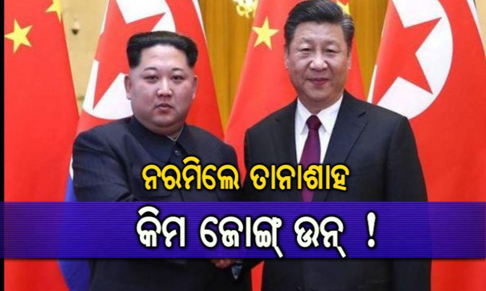 north-korea-kim-jong-un-china-xi-jinping-denuclearisation