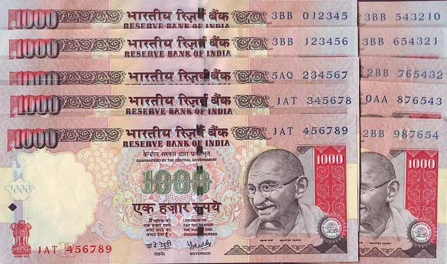 again-use-on-1000-note-in-indian-banking-system