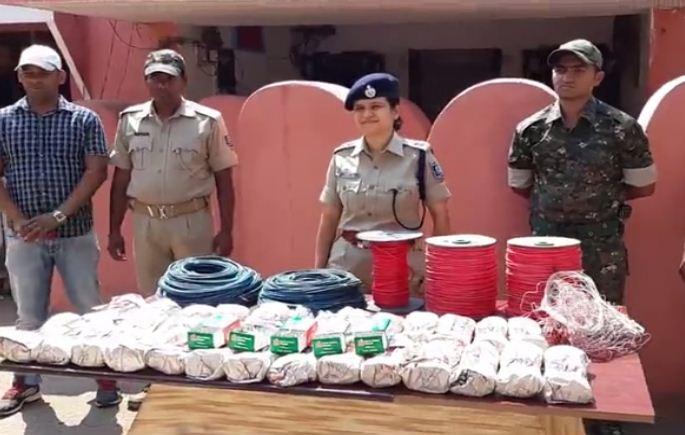 explosive seized