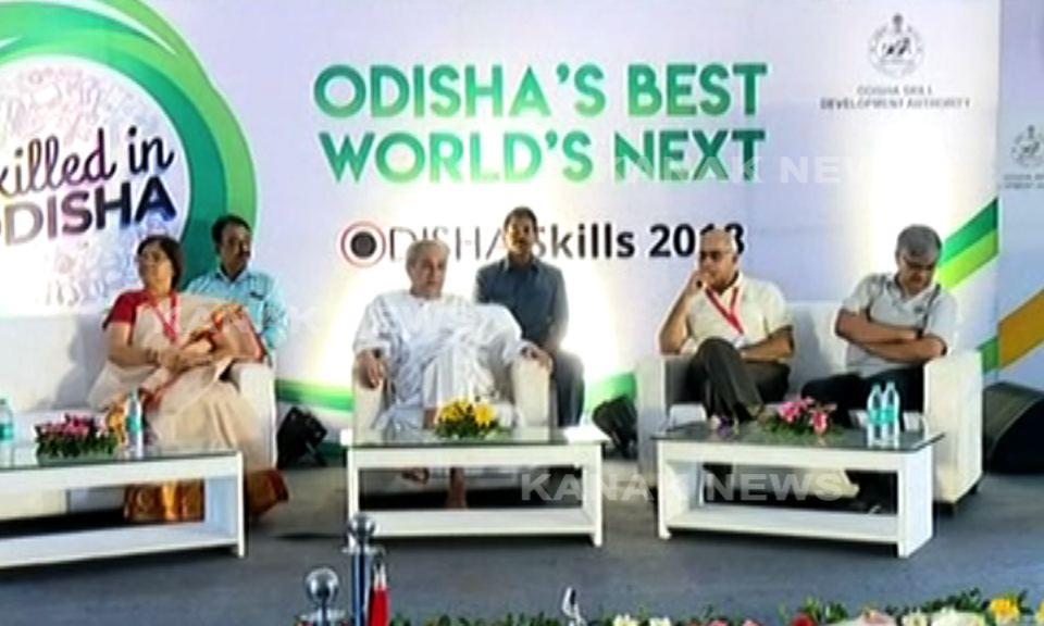 skill odisha workshop