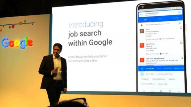 job_search_google