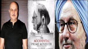 anupam-kher-the-accidental-prime-minister-first-look
