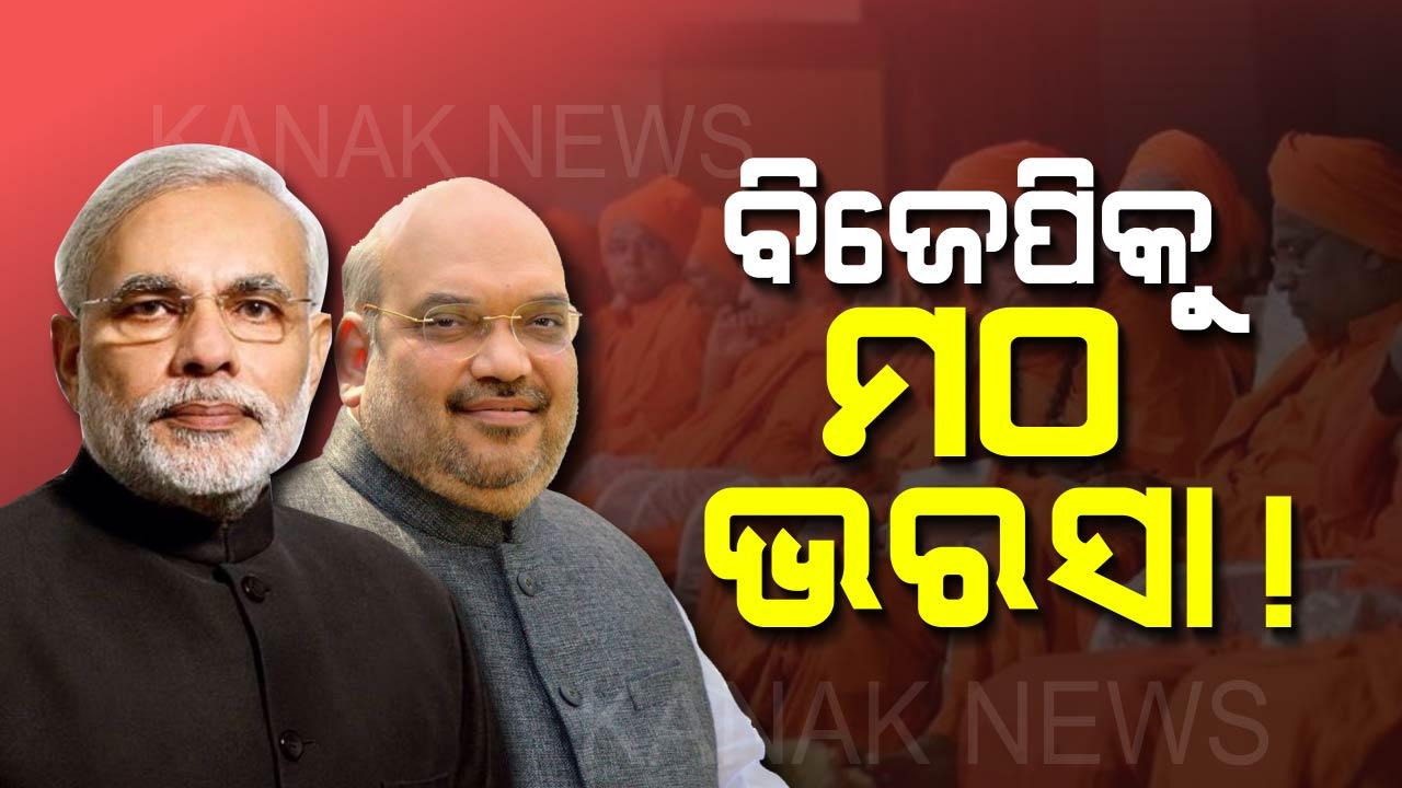 karnataka-election-results-2018-bjp-focus-lingayat