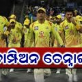 Chenai super kings