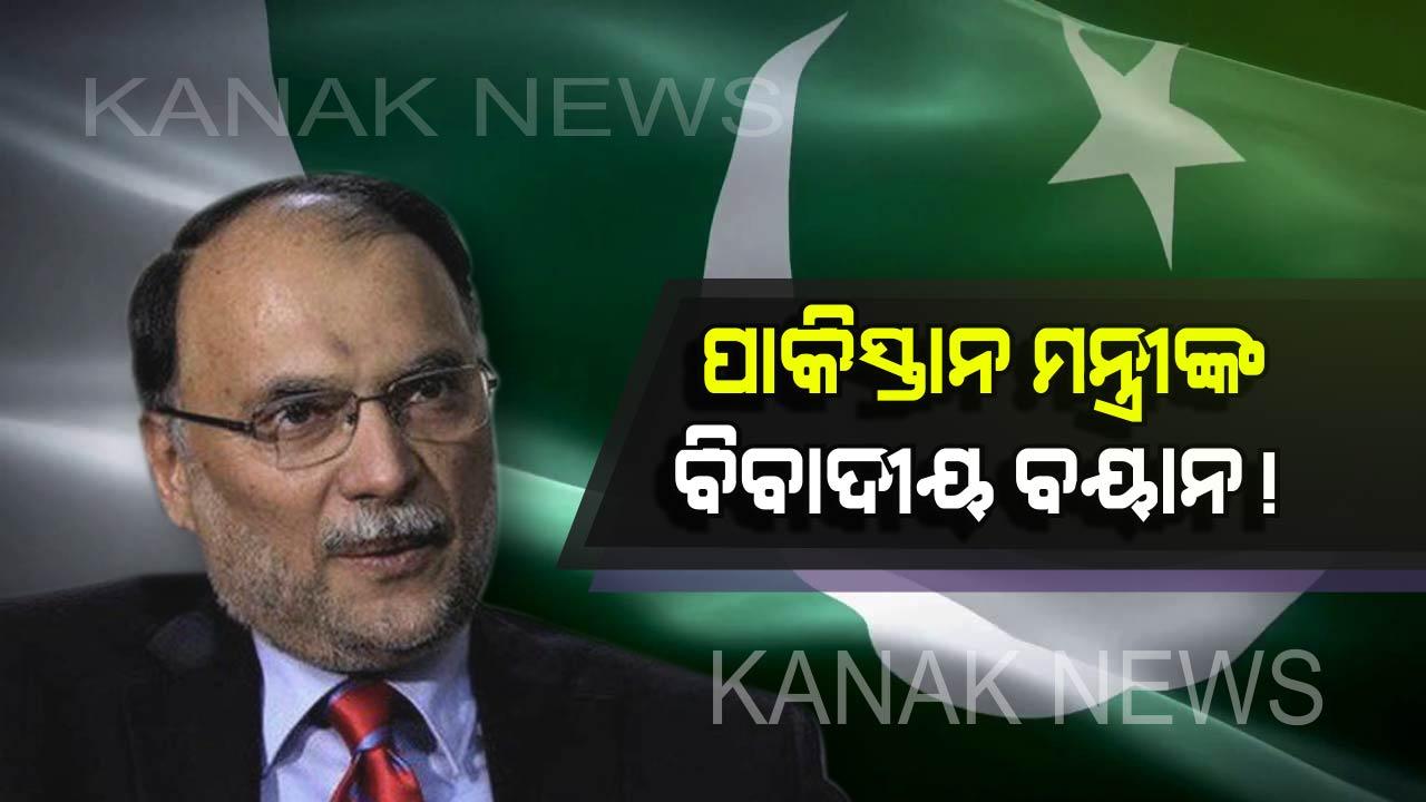 Pak Minister