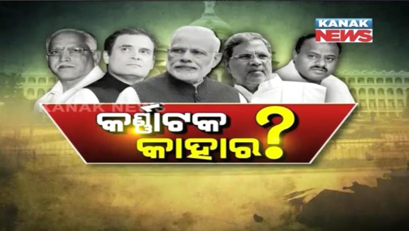 karnatak exit poll