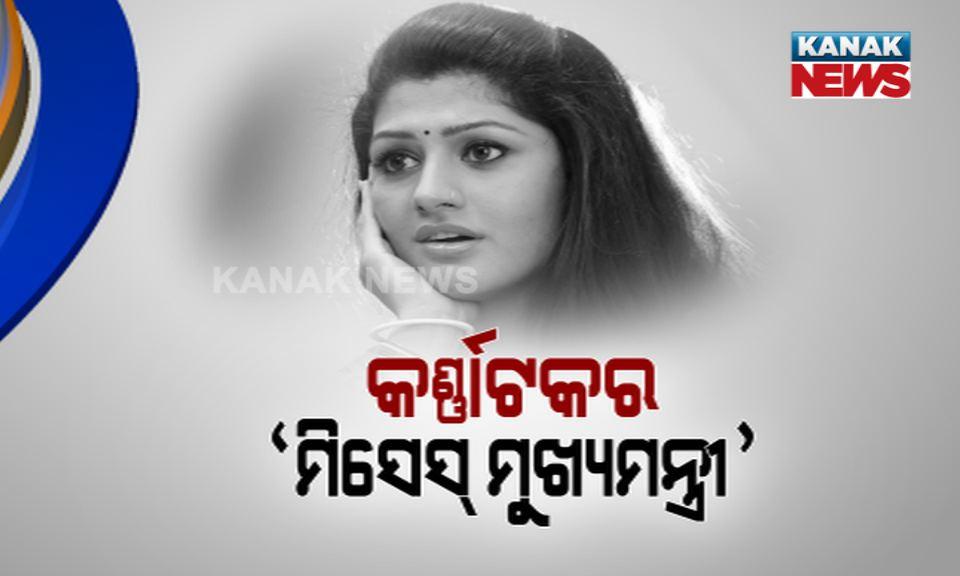 adhika Kumaraswamy