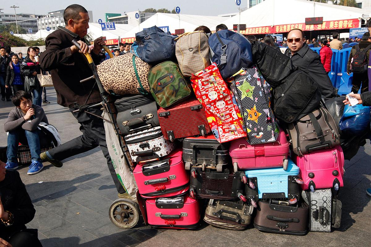 train luggage