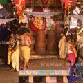 adhara pana ritual
