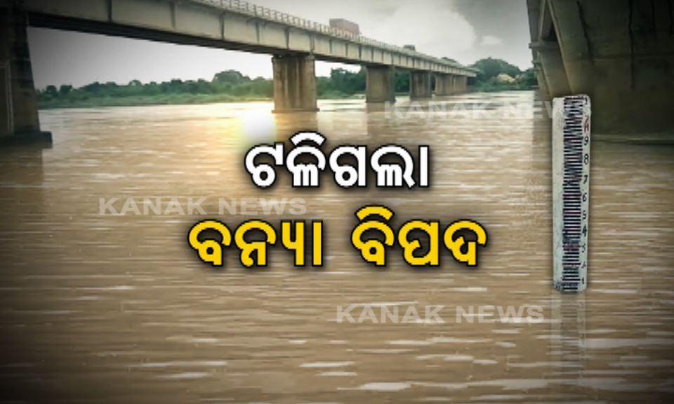 no flood threat