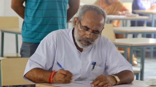 BJP_MLA_Phool_Singh