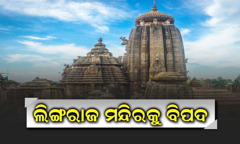 Lingaraj_temple