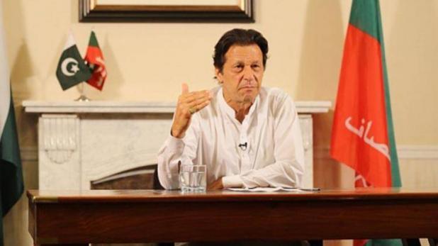 pakistan-election-imran-khan-pm