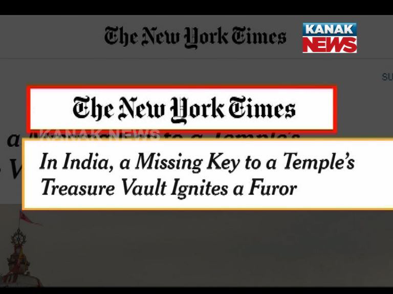 shreemandir key missing