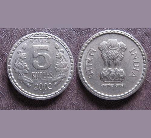 5 rupee coin