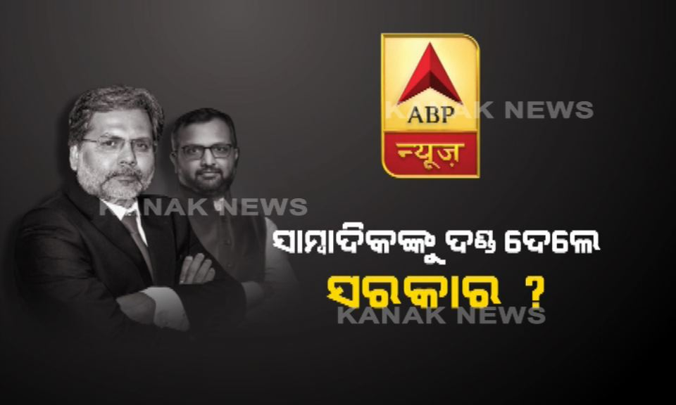 Two ABP News journalists quit