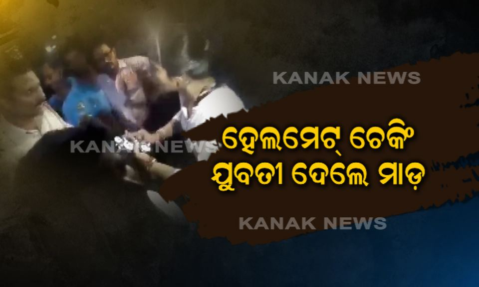 Woman manhandles police during vehicle check in Odisha capital