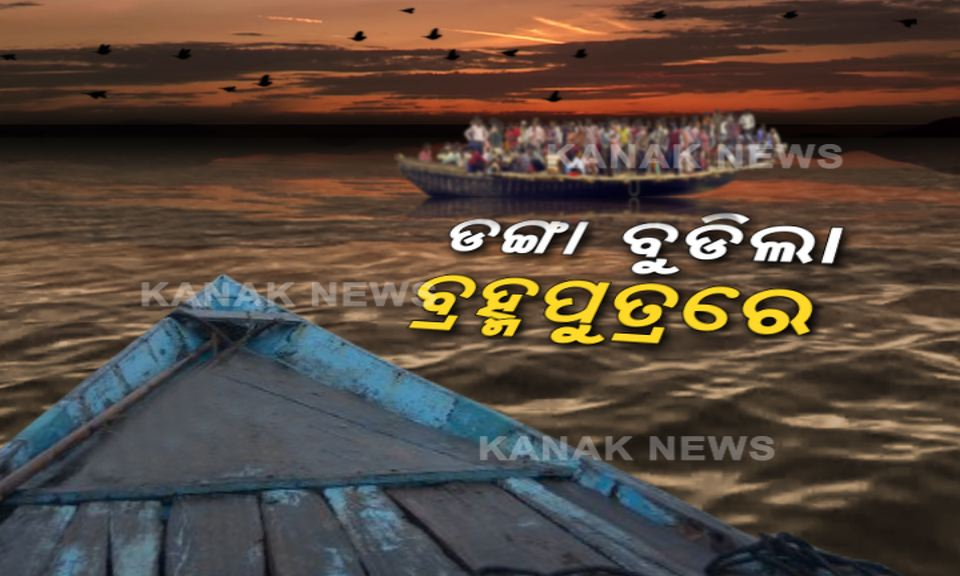 motor-boat-carrying-more-than-40-people-sunk-in-brahmaputra