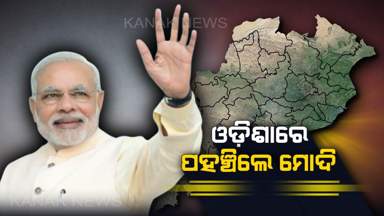 Modi in Odisha