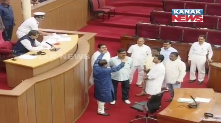 assembly session