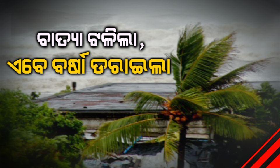 cyclone daye effect on gopalpur