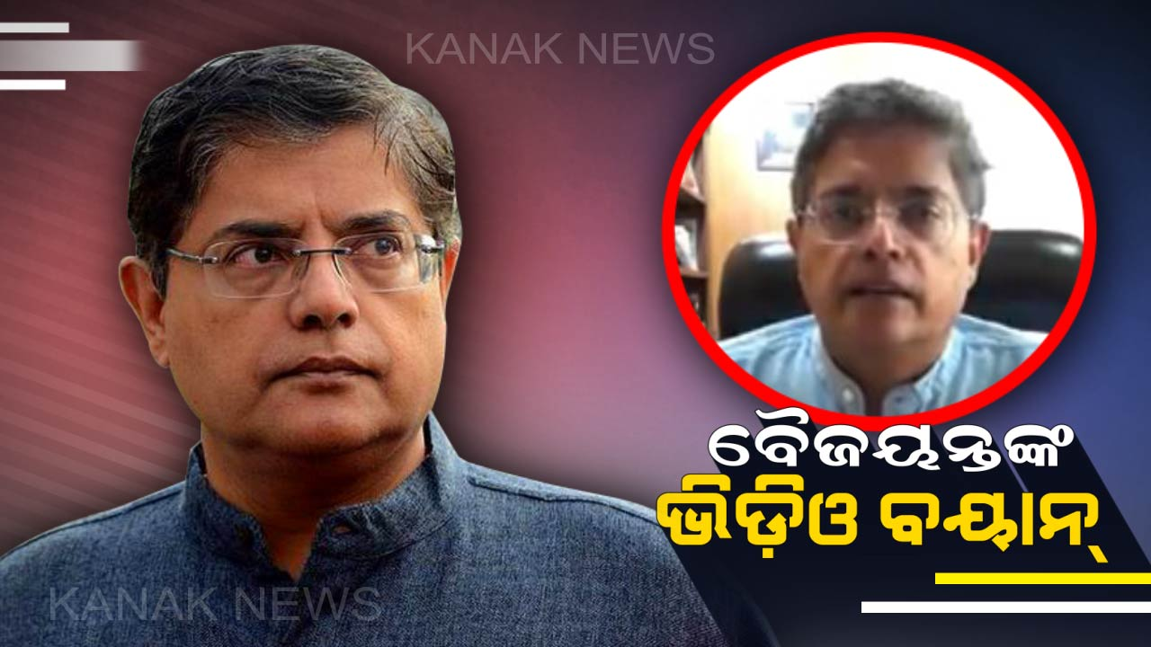 baijayant panda video