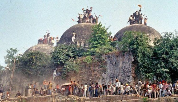 Ayodhya-750×430