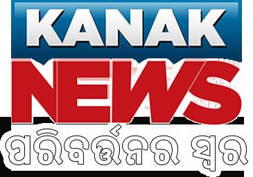 Kanak News Live | Kanak News