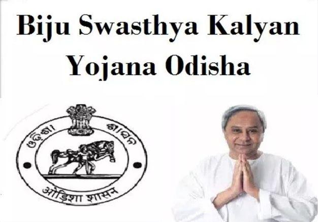 naveen-biju-swasthya-kalyan