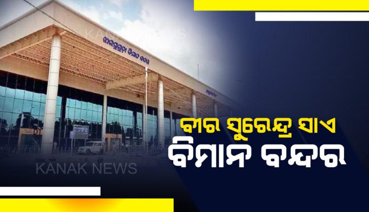 BIRA DURENDRA SAI airport