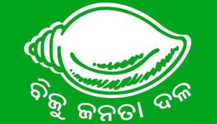 BJD-Biju-Janata-Dal-logo