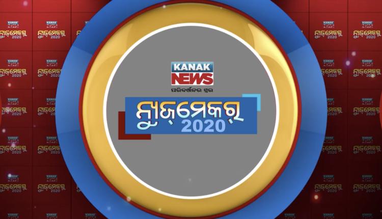Screen Shot 2020-12-19 at 11.25.19 AM