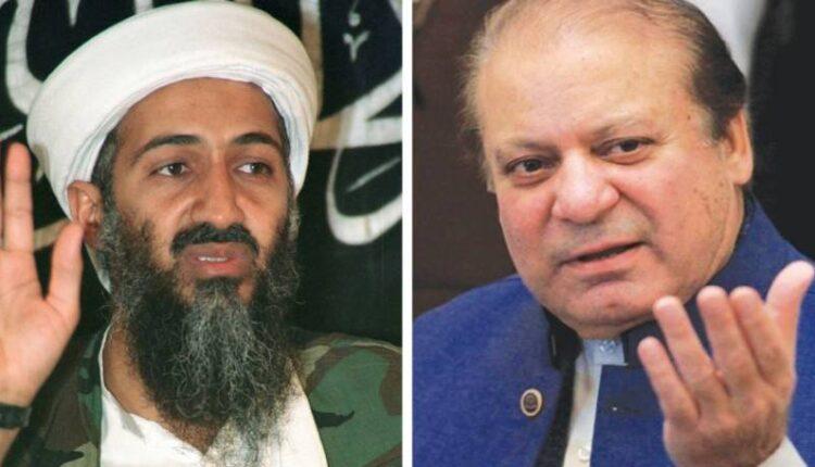 osama-bin-laden-supported-funded-nawaz-sharif-reveals-ex-ambassador-to-us-1612092989-1226