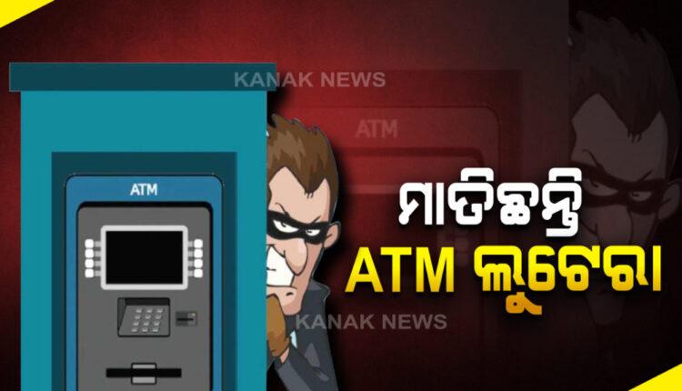 ATM-1024×576