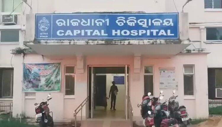 Capital-Hospital-director-denies-negligence-in-footpath-childbirth-incident
