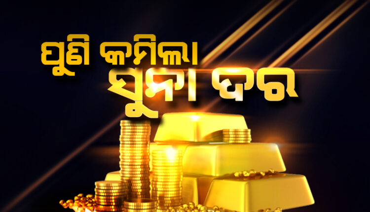 Gold-Price-Down_Thumbnail-750×430