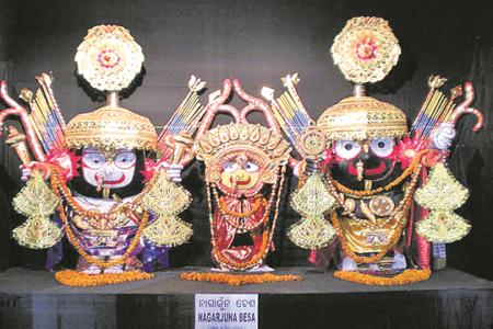 nagarjuna-besha-450×300